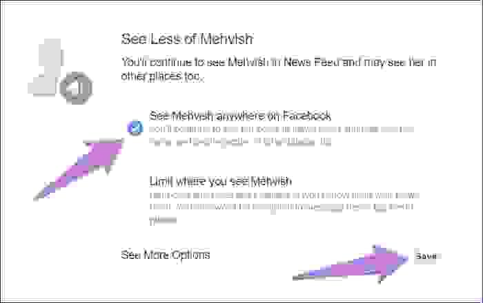 القسم الأول، اختر شاهد [اسم الشخص] في أي مكان على فيسبوك